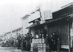 創業時の立石良雄商店
