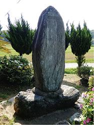 名残に立つ記念碑